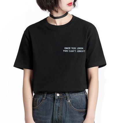Sie JiminKönnen T Nicht Jimout Sobald Shirt 6b7gYfy